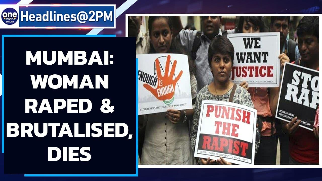 Mumbai woman dies after rape, disturbing reminder of Delhi 2012 case | Oneindia News