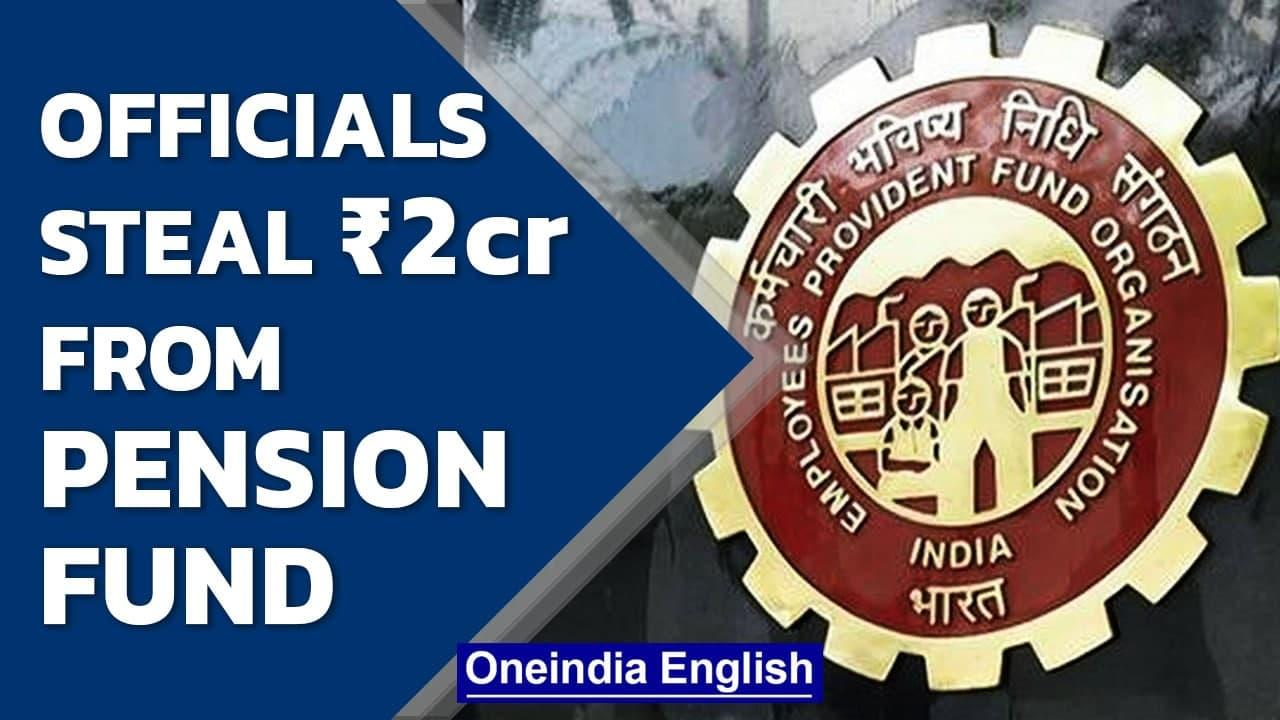 CBI probes EPFO's pension fraud case, officials allegedly misuse migrants' data | Oneindia News