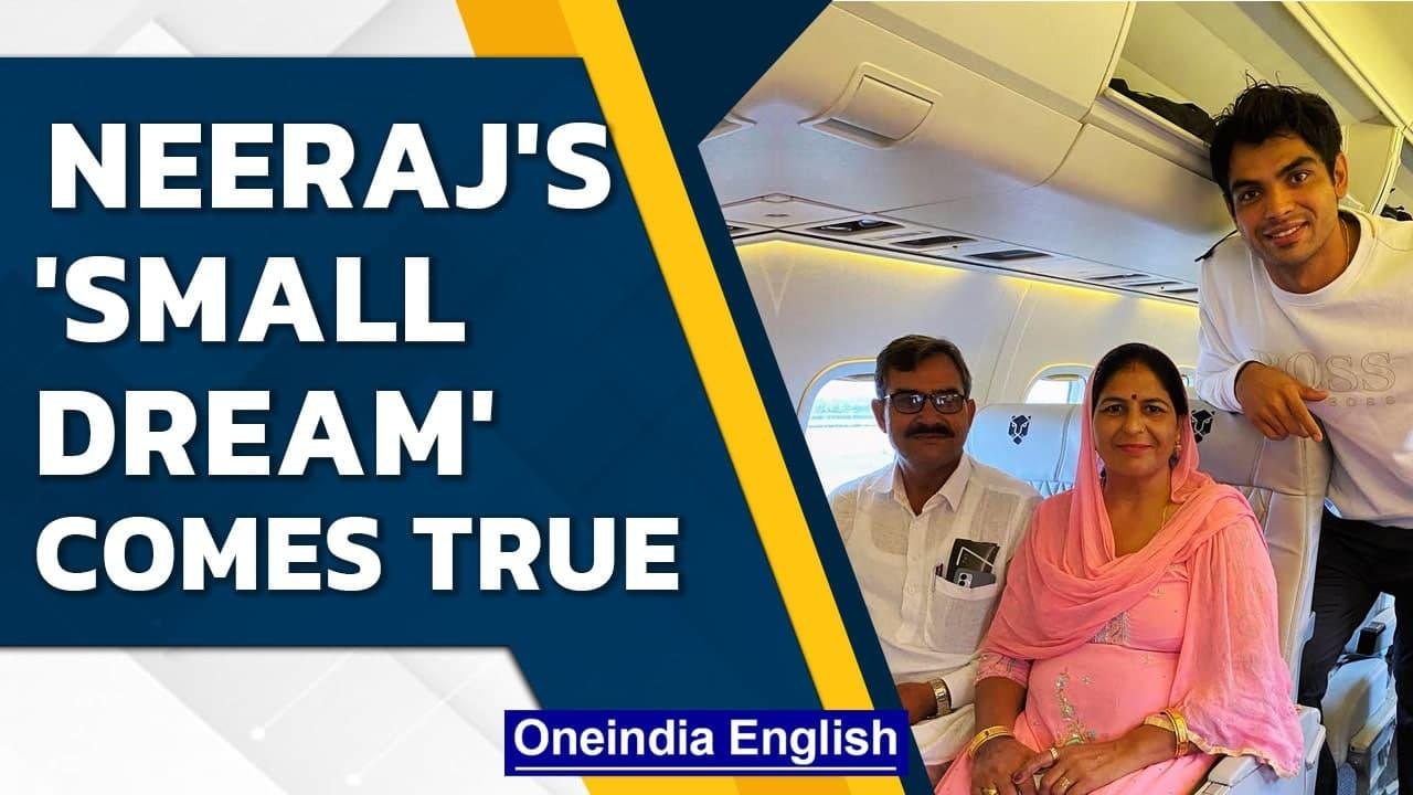 Neeraj Chopra fulfils his 'small dream' by taking his parents on their first flight | Oneindia News