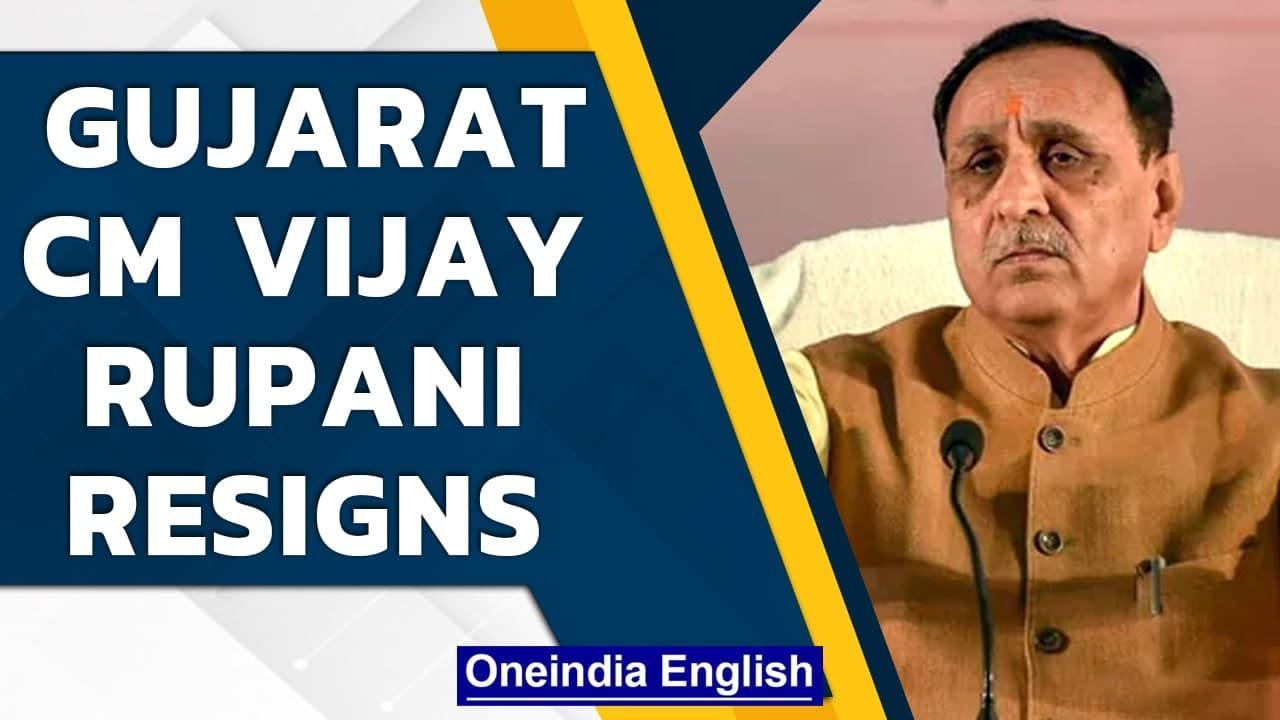 Gujarat CM Vijay Rupani resigns ahead of election next year, why?   Oneindia News
