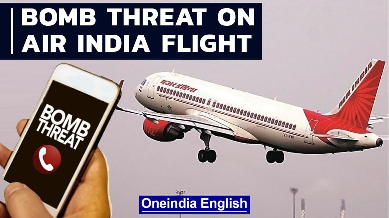 Airport security tightened after bomb threat warns of 9/11 type plot | Oneindia News