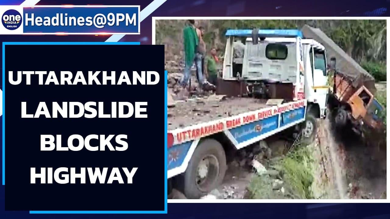 Uttarakhand landslide debris blocks Rishikesh-Badrinath highway, damages vehicles   Oneindia News