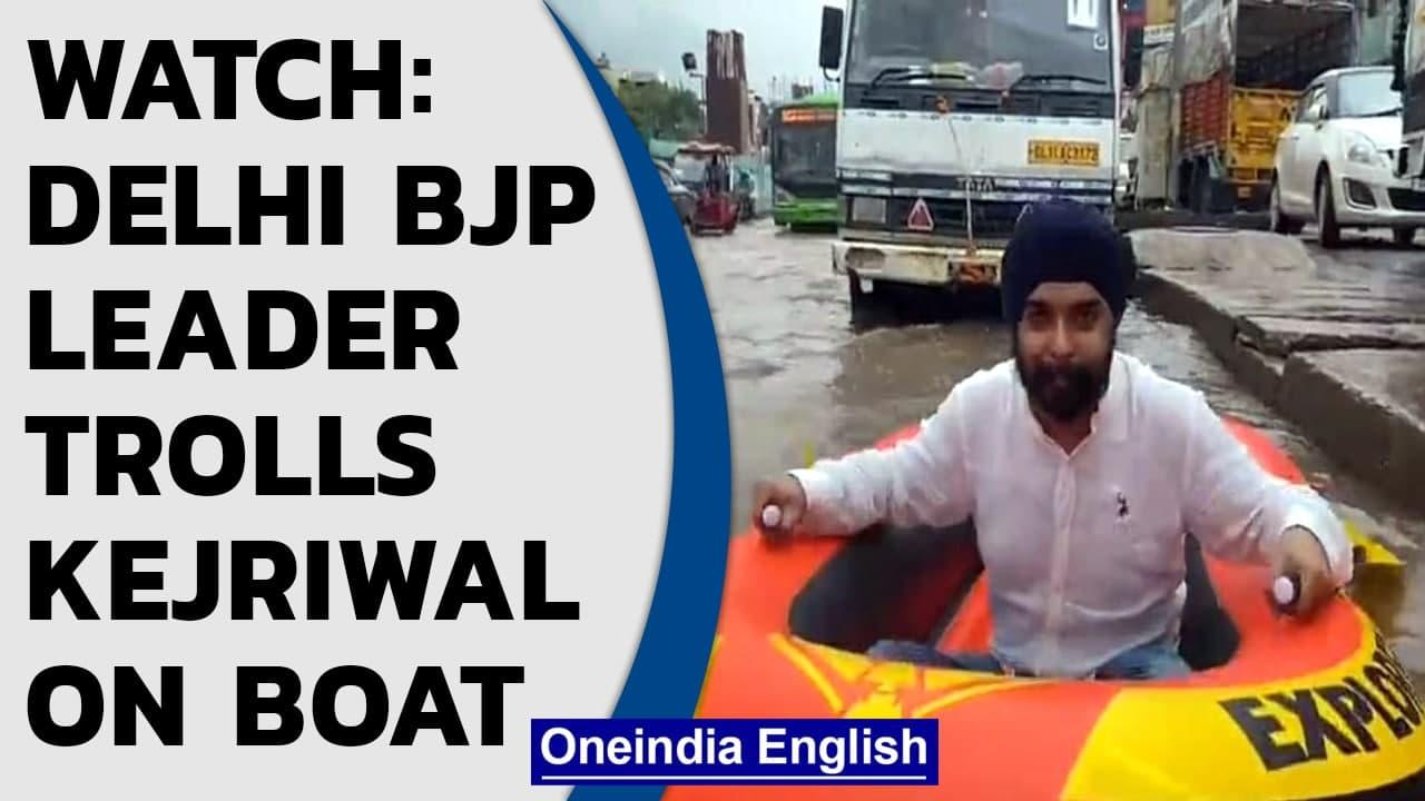 Delhi rain: BJP's Tajinder Pal Singh Bagga trolls Kejriwal govt on a raft | Watch | Oneindia News