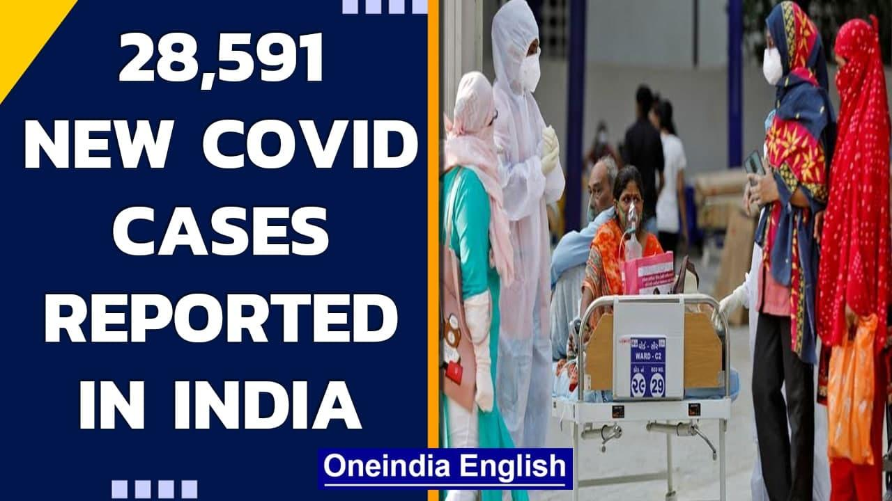 Covid Update: 28,591 fresh cases reported in India, Kerala major contributor| Oneindia News
