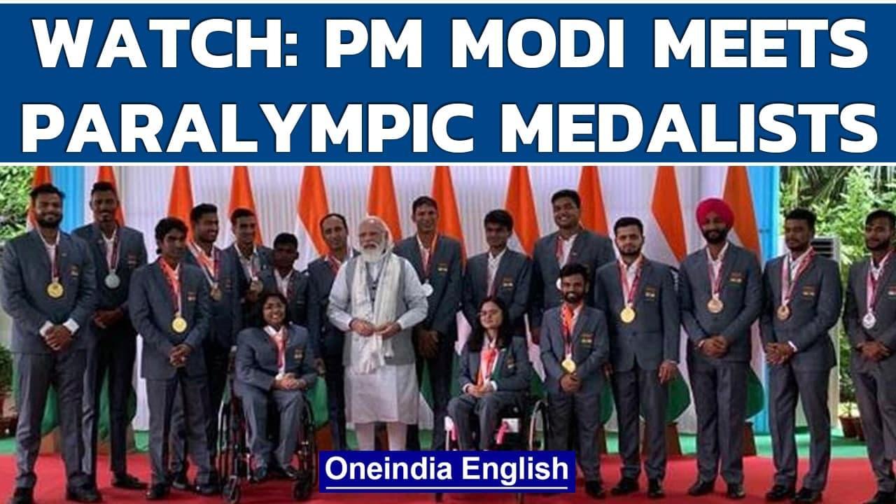 PM Modi meets Paralympic champions; Anurag Thakur felicitates the 17 medal-winners | Oneindia News