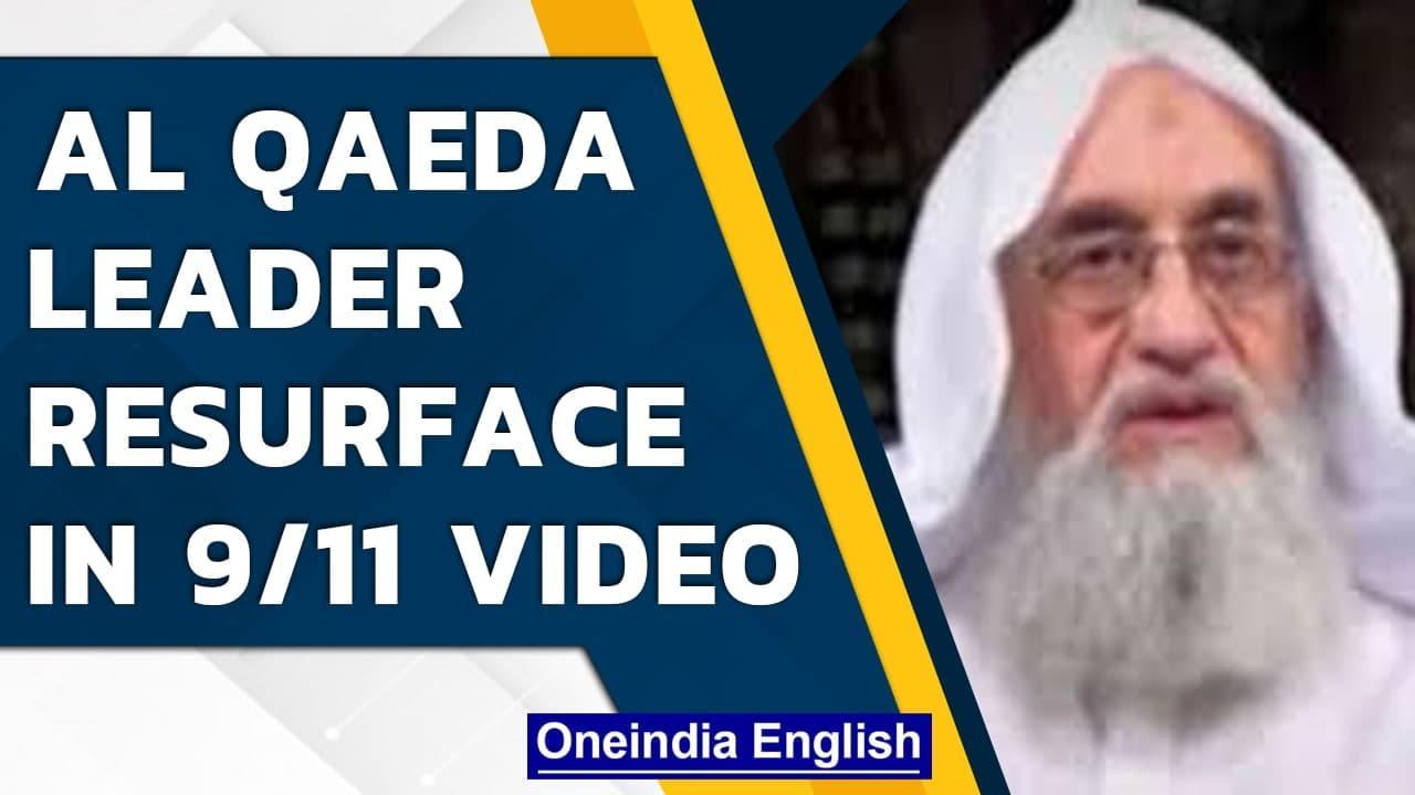 Al Qaeda leader Ayman al-Zawahiri surfaced in 9/11 anniversary video| Oneindia News