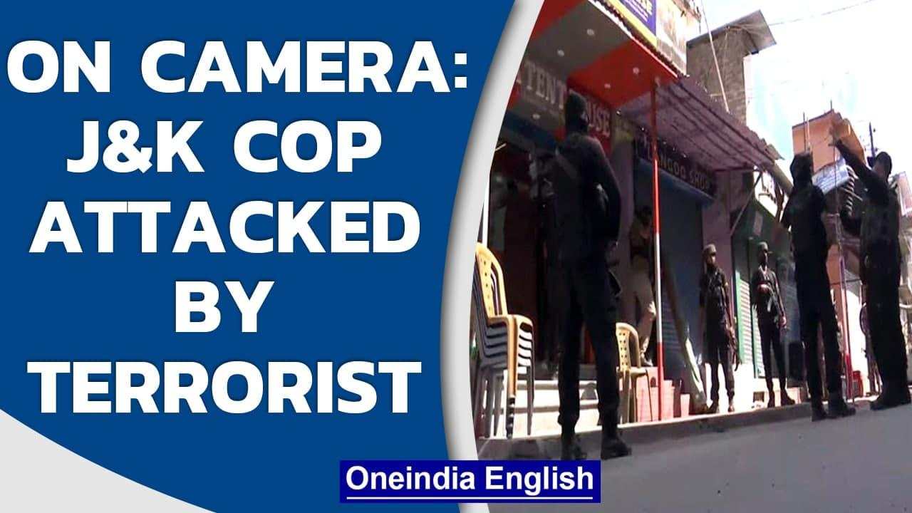 J&K: Terrorists attack a police party in Khanyar area of Srinagar; One cop injured | Oneindia News