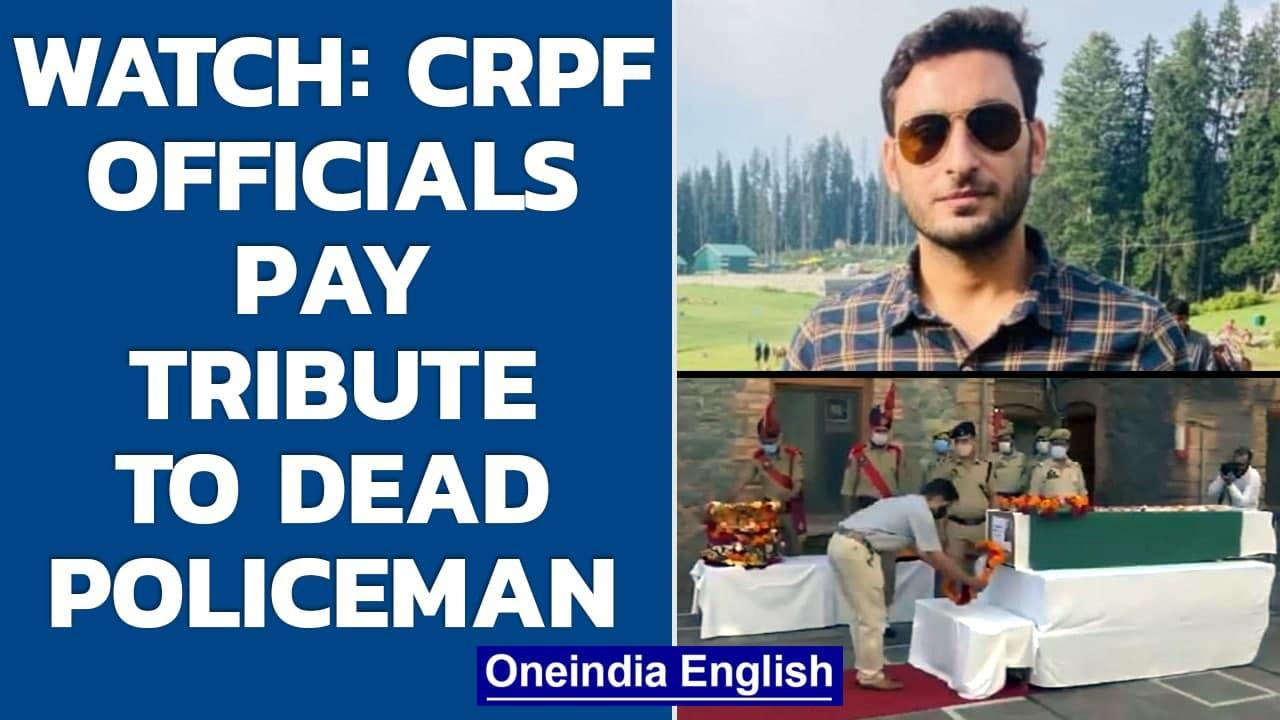 J&K: CRPF officers lay wreaths to pay tribute to police officer Arshid Ahmad | Watch | Oneindia News