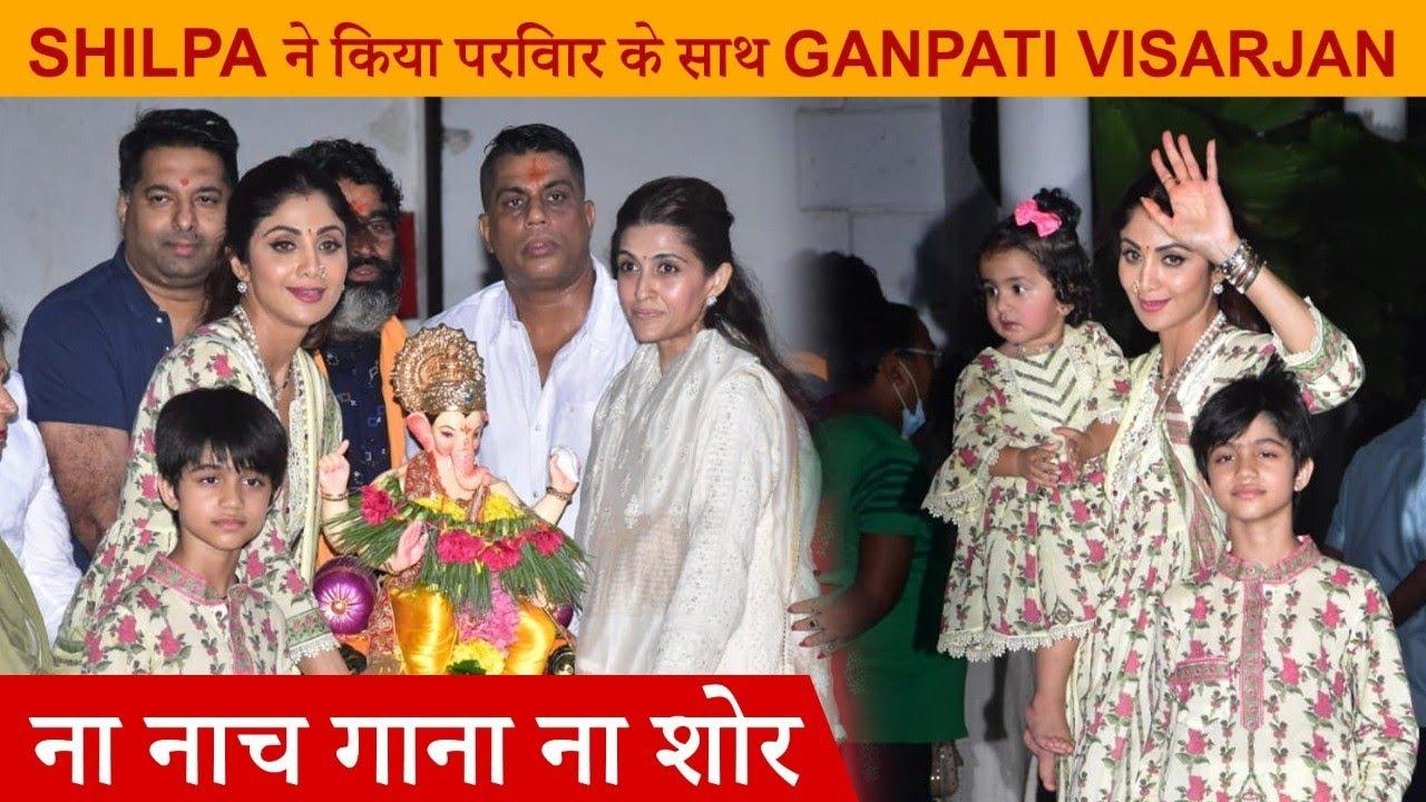 Bappa's Visarjan From Shilpa Shetty's House