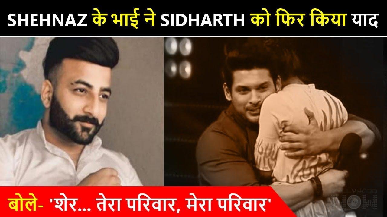 Shehbaz Badeshah Wrote Post For Sidharth Shukla For This Reason