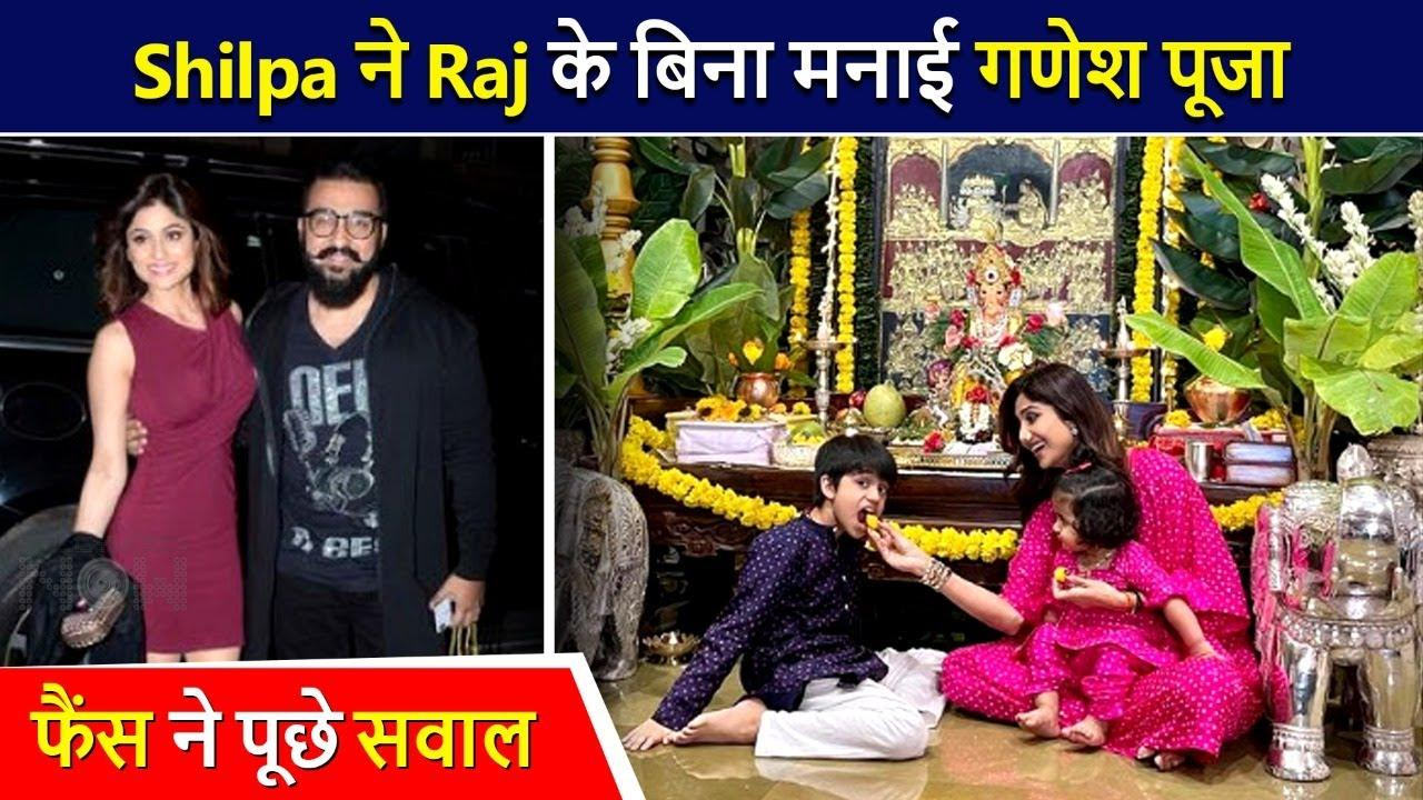 Shilpa Shetty Celebrates Ganesh Pooja With Vivan & Shamisha, Fans Asks Questions About Raj