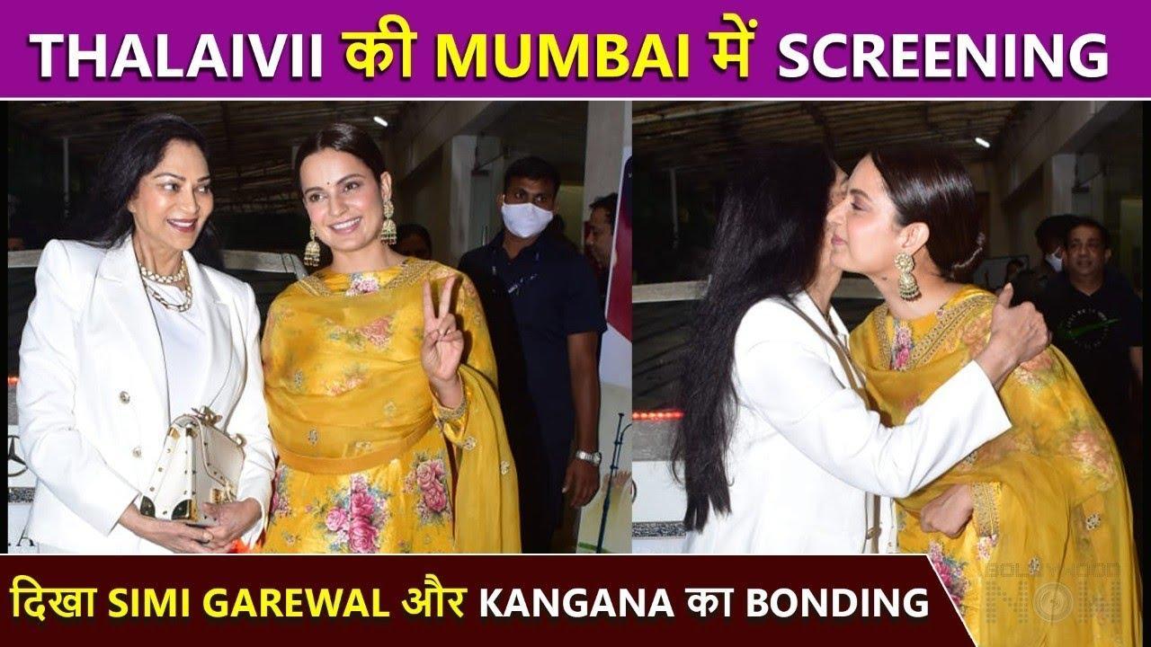 Simi Garewal Attends Thalaivii Special Screening | Kangana Speaks To Media