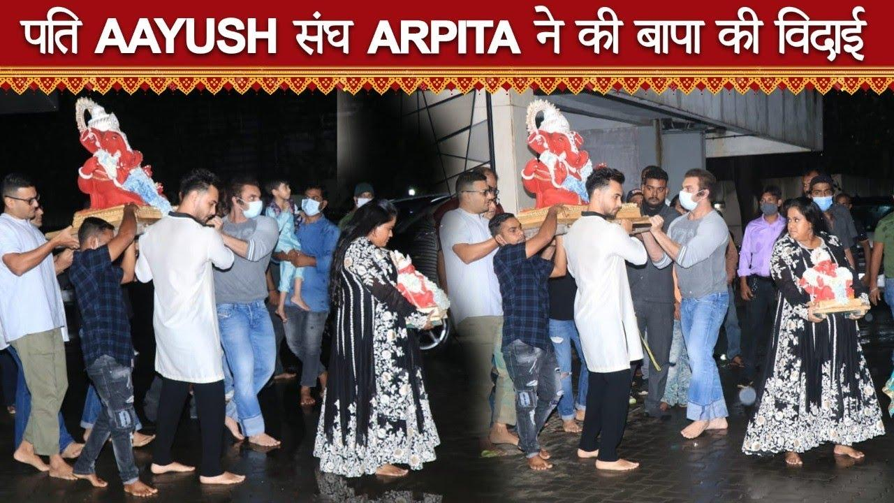 Salman Khan`s sister Arpita, her hubby Aayush, Sohail Khan perform Ganesh Visarjan