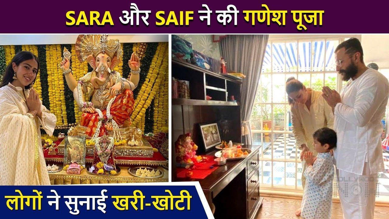 Sara Ali Khan & Saif Ali Khan Insulted For Celebrating Ganesh Chaturthi 2021