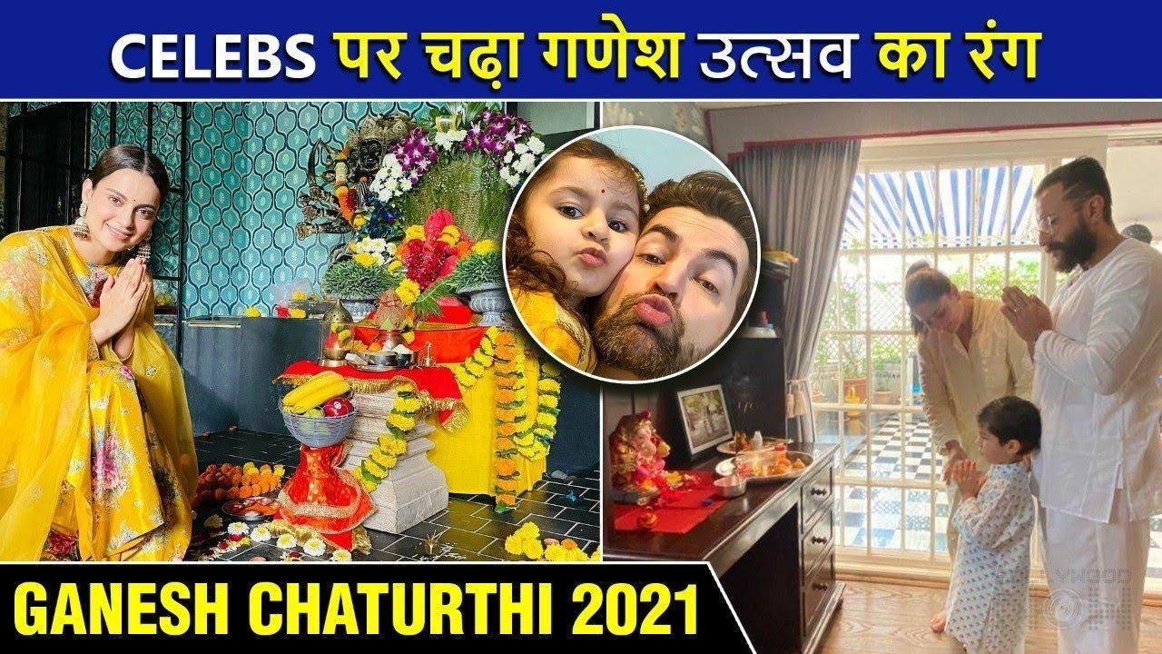 Taimur Praying Lord Ganesha, Kangana, Sara, Karan & Stars Celebrate Ganesh Chaturthi 2021