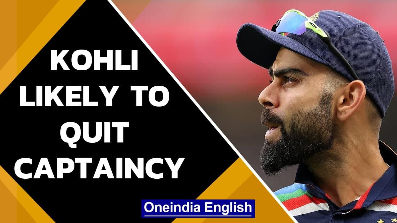 Virat Kohli likely to step down as Team India's captain, Rohit Sharma to replace | Oneindia News