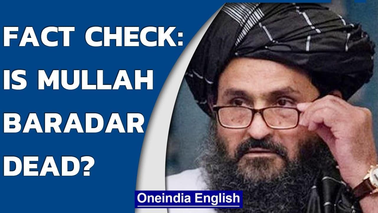 Mullah Baradar death rumours: Killed in clash with Haqqanis? Fact check | Oneindia News