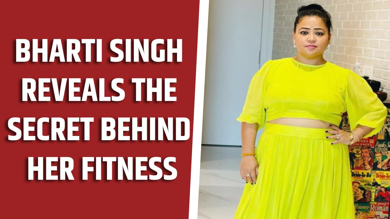 Bharti Singh reveals the secret behind her fitness