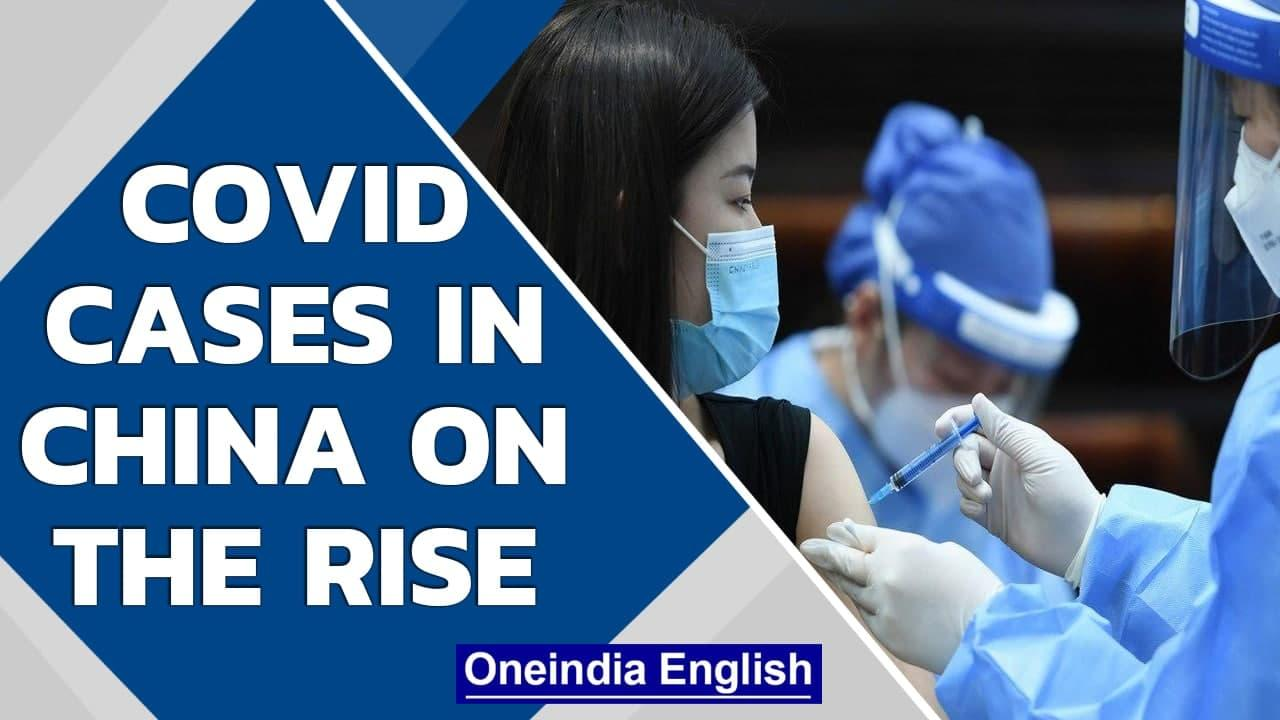 CoronaVirus cases on the rise in China, caused by Delta variant | Oneindia News