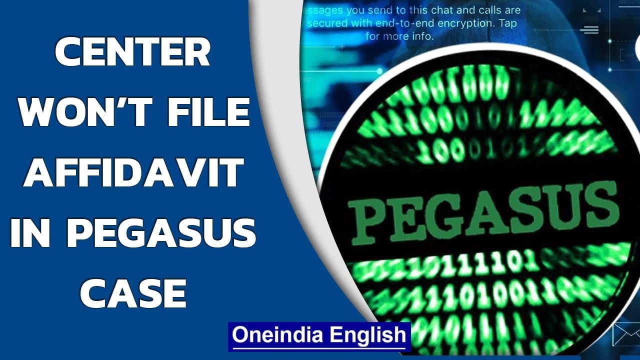 Pegasus Case Row: Modi government refuses to file affidavit in Supreme Court | Oneindia News