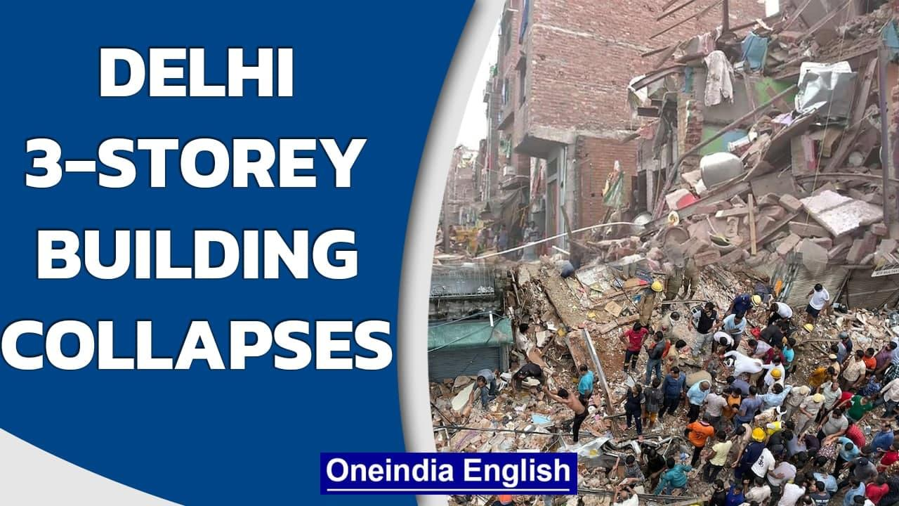 Delhi: Building collapses in Sabzi Mandi area trapping people including children   Oneindia News