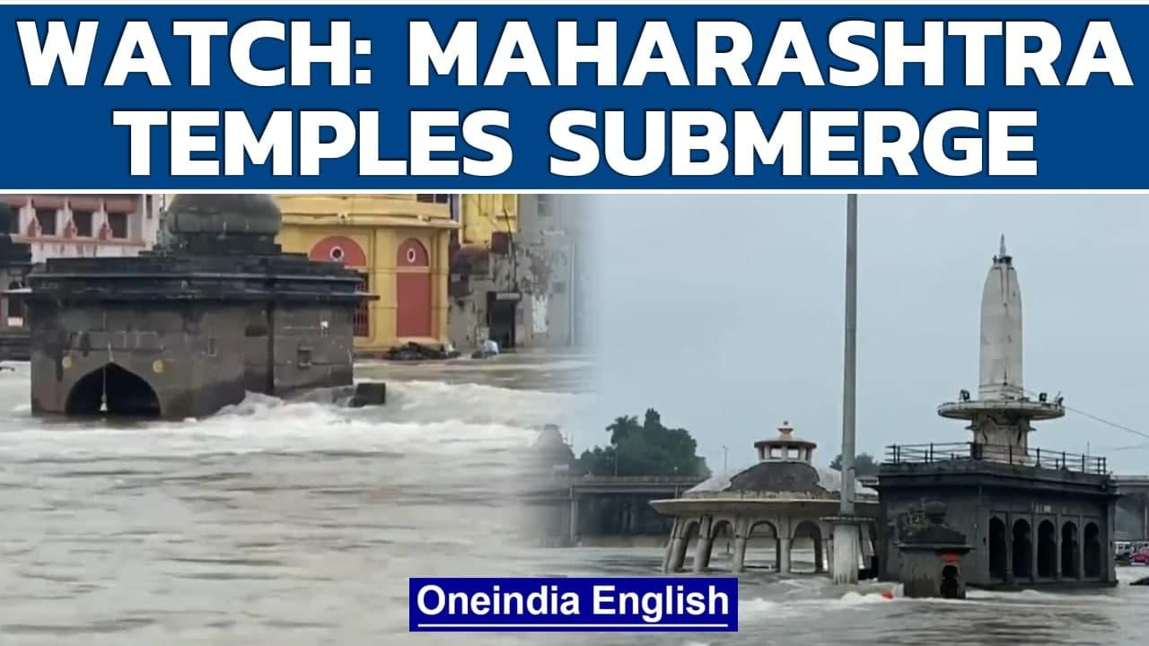 Maharashtra: Temples submerge in Nashik due to overflowing of Godavari River | Watch | Oneindia News