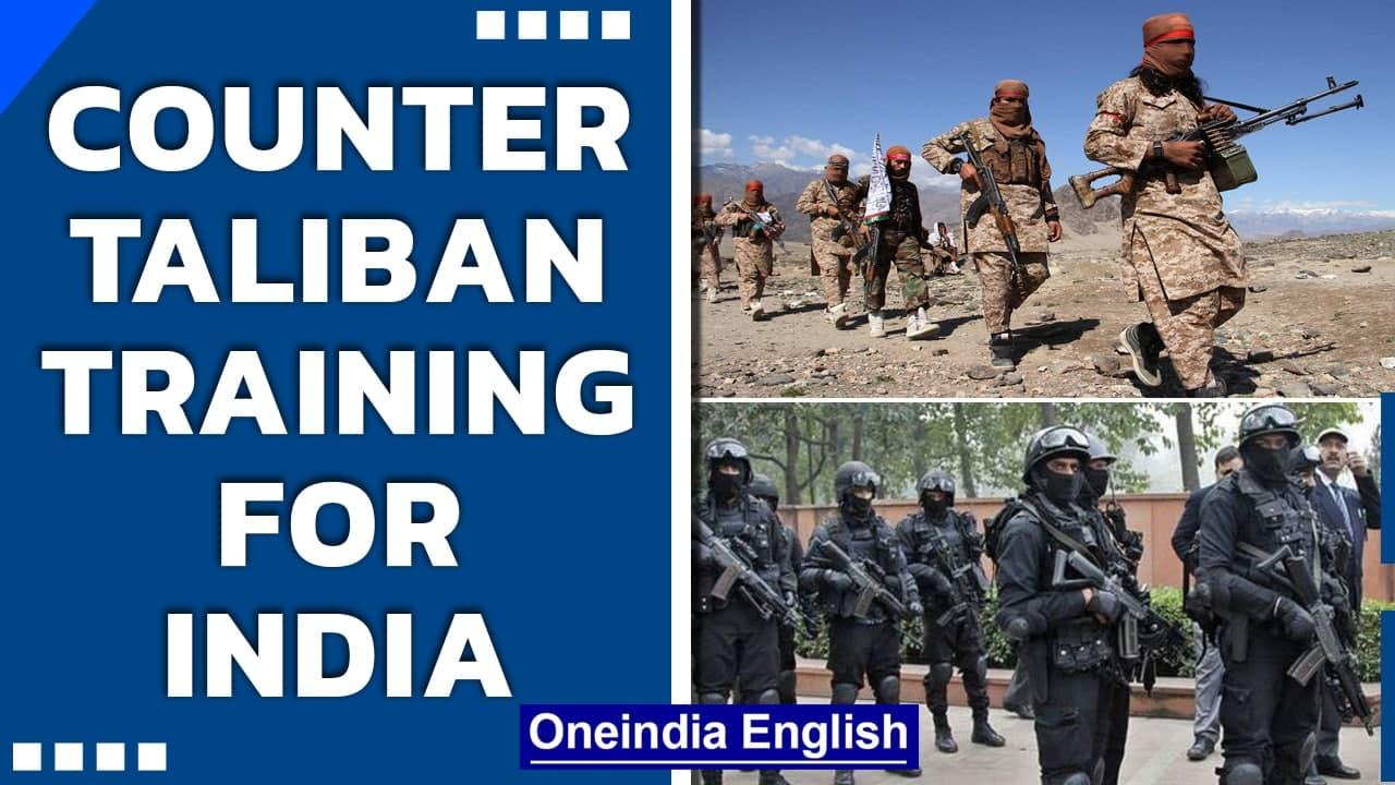 Indian security forces to get special training for counter Taliban activities | Oneindia News