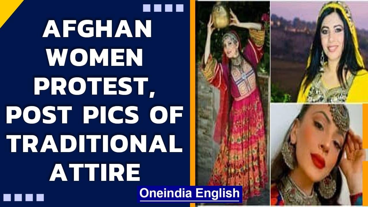 Afghan women pose in traditional attire to protest against Taliban's burqa order   Oneindia News