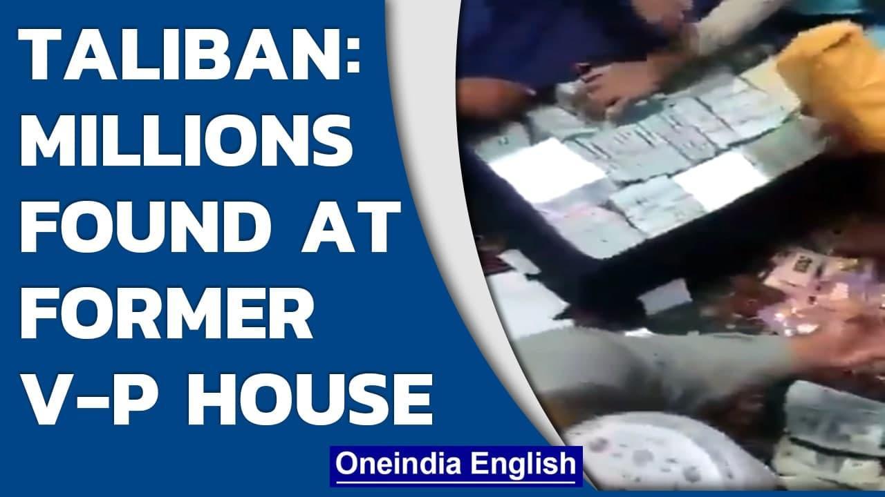 Amrullah Saleh Panjshir home 'raided', Taliban 'find cash & gold' | Oneindia news