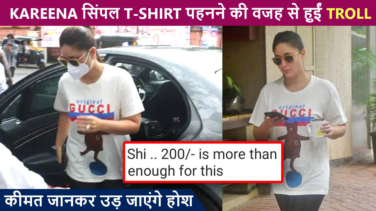 Kareena Kapoor BRUTALLY Trolled For Wearing A Simple T-SHIRT, But The Price Will Shock You