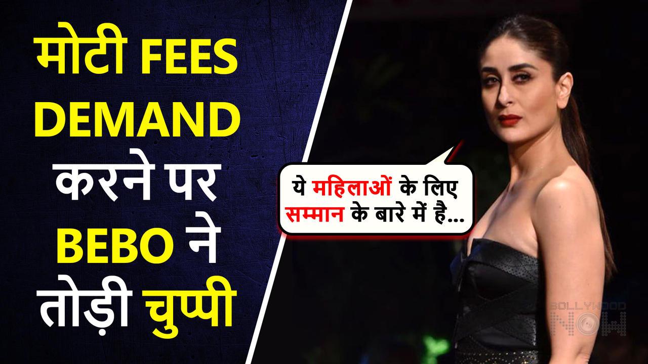 Kareena Kapoor Finally Breaks Her Silence Over Demanding 12 Cr For Sita's Role