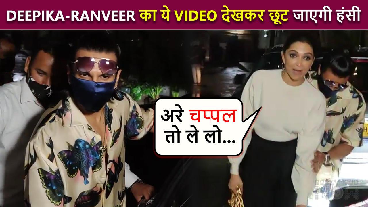 'अपना चप्पल तो लेलो' Shouts Deepika-Ranveer As They Find A Stranded Slipper Of A Photographer