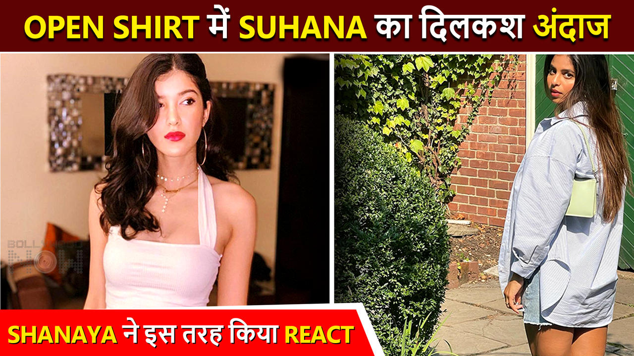 ShahRukh's Daughter Suhana Khan SIZZLES In Her New Casual Look, Shanaya's Epic Reaction