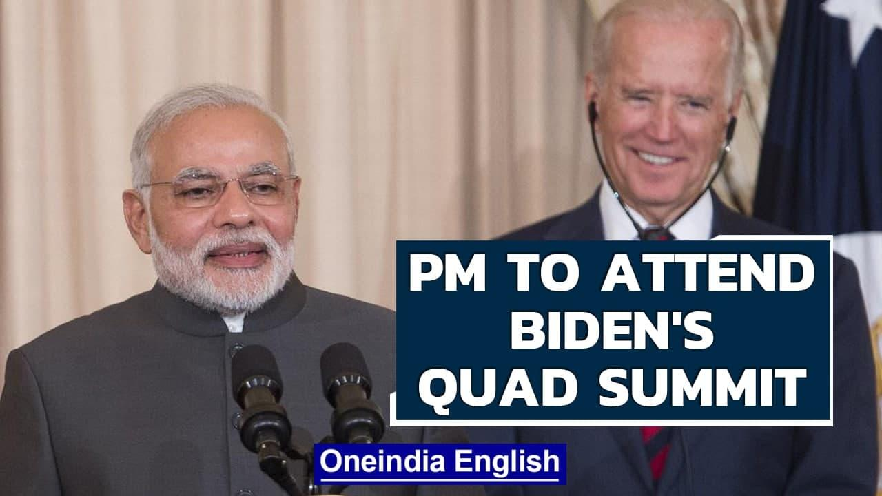 PM Modi to attend first in-person quad summit to be hosted by Joe Biden | Covid-19 | Oneindia News