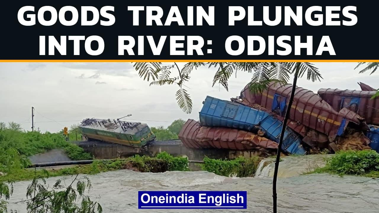 Odisha: Goods train derails, 6 coaches plunge into river   Oneindia News