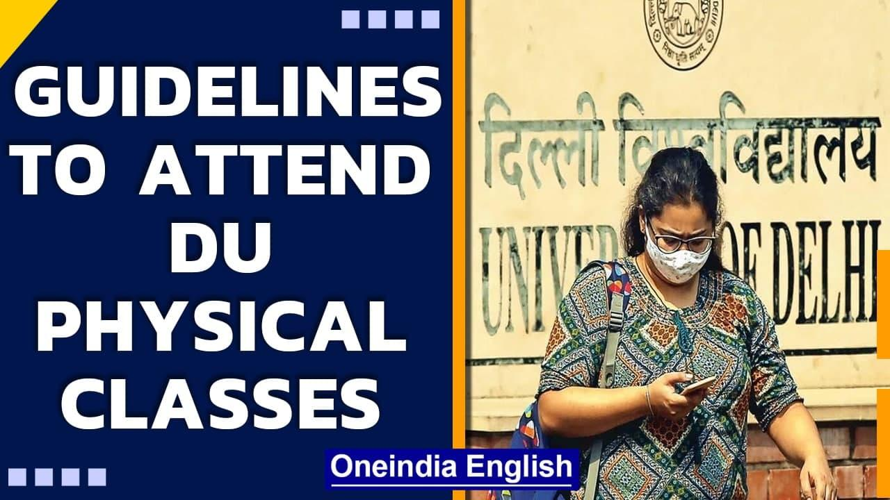 Delhi University to reopen for physical classes from September 15, Issues guidelines   Oneindia News