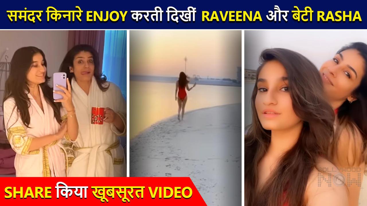 Raveena Tandon With Daughter Rasha Enjoys At Beach In Bikini | Shares Adorable Video