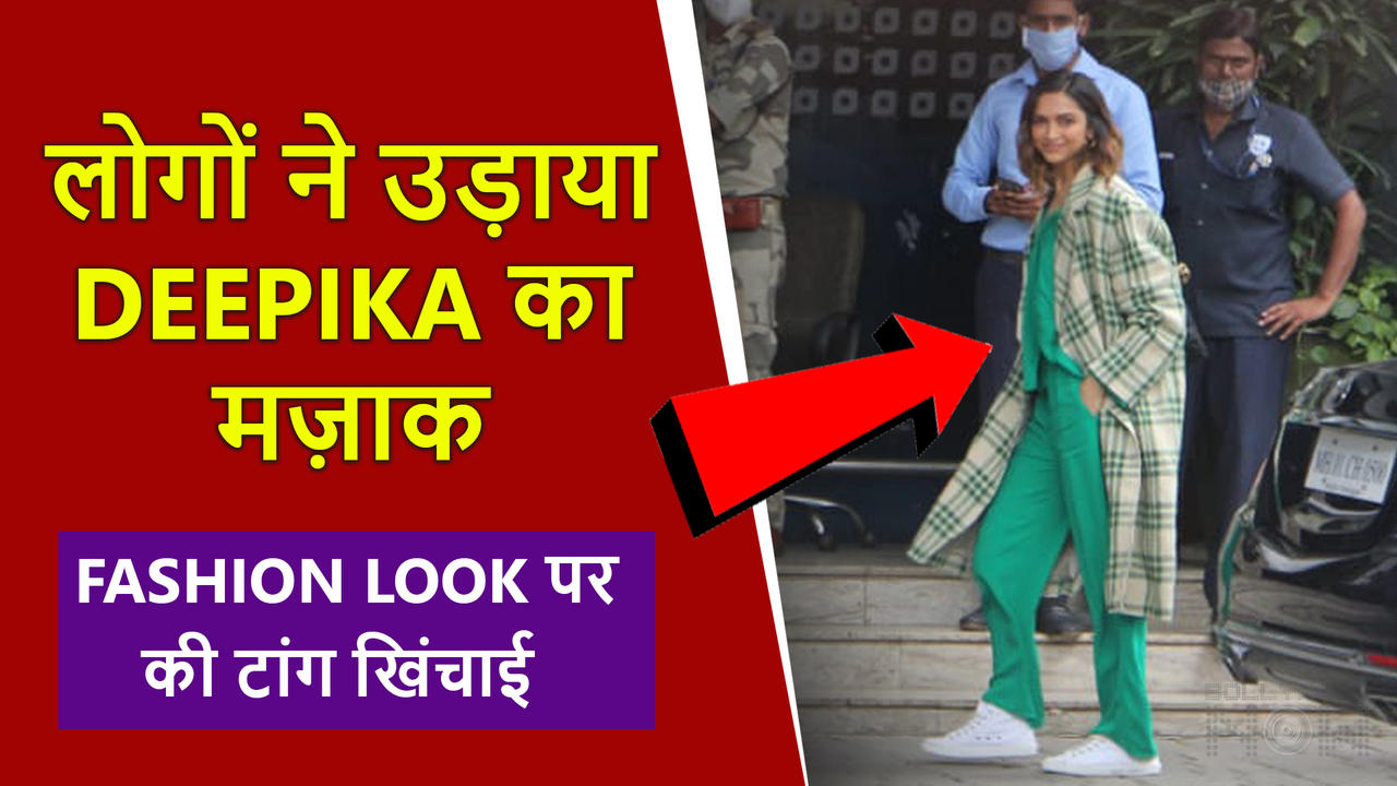 Deepika Padukone's Latest Airport Fashion Compared To Ranveer Singh's Quirky Style