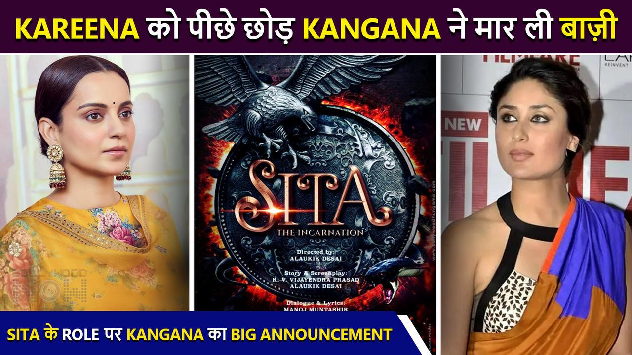 Forget Kareena Kapoor, Kangana Ranaut Bags Goddess Sita's Role