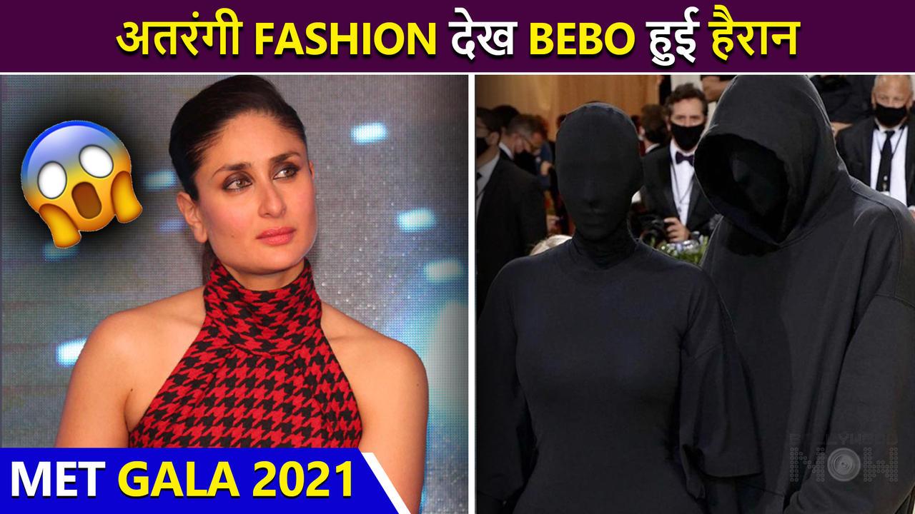 MET GALA 2021 | Kareena Kapoor's SHOCKING REACTION On Kim Kardashian's Look