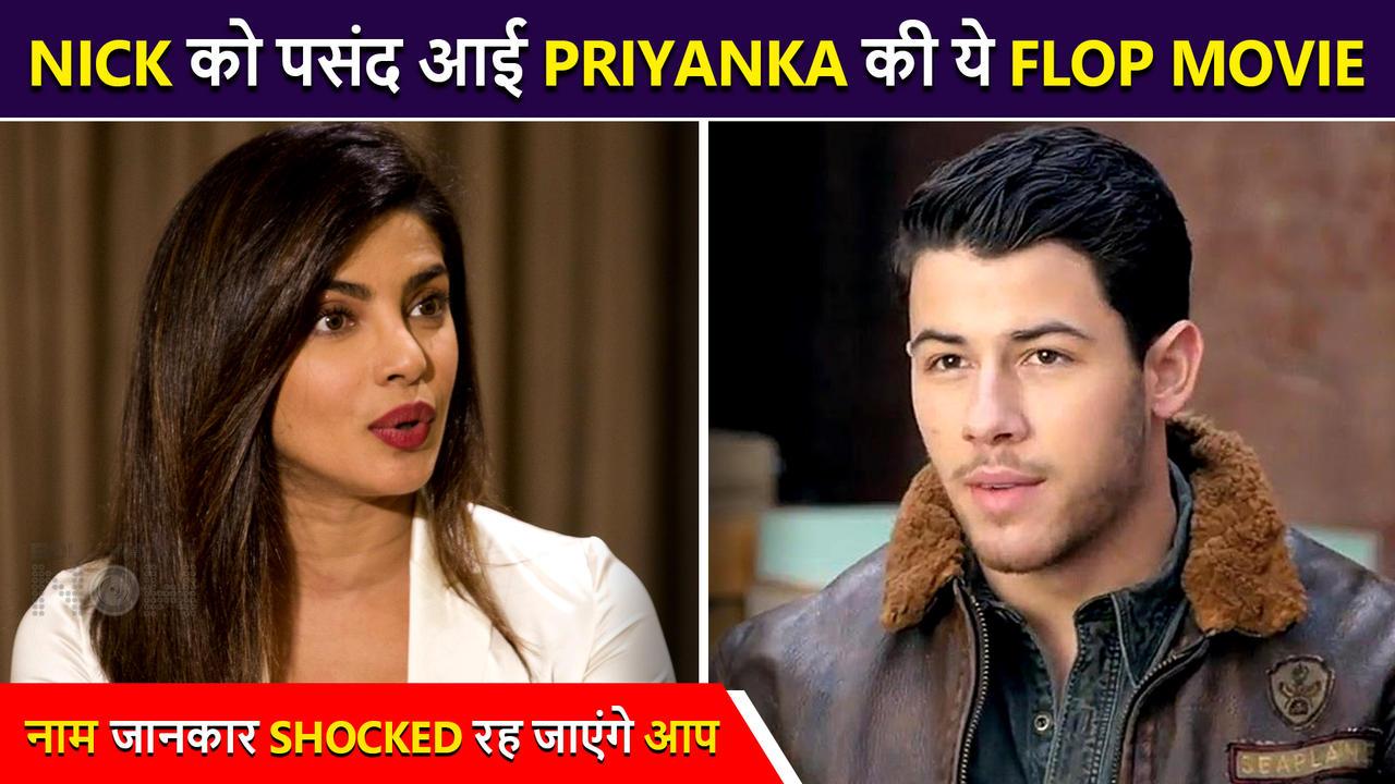 Nick Jonas Is A Superfan Of Priyanka Chopra THIS FLOP Movie