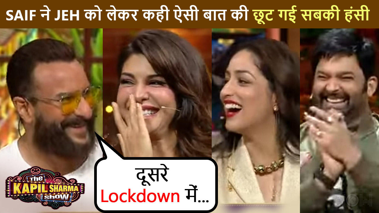 Saif Makes A Funny Comment On His Son Jehangir At The Kapil Sharma Show | Bhoot Police
