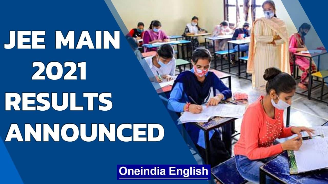 JEE Main Results 2021 announced, 18 candidates shared the top rank | Oneindia News