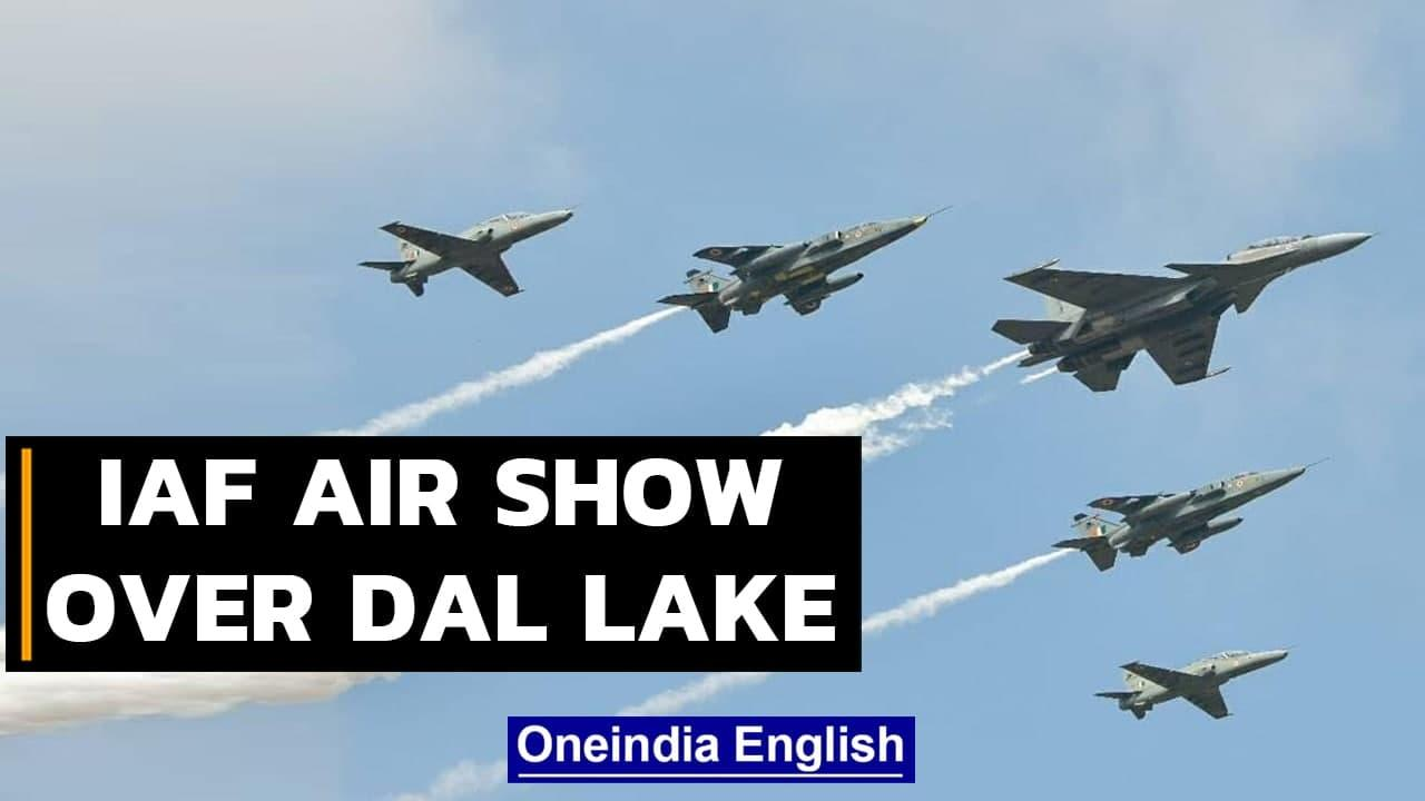 Srinagar: IAF to hold air show over Dal Lake to inspire youth | Oneindia News