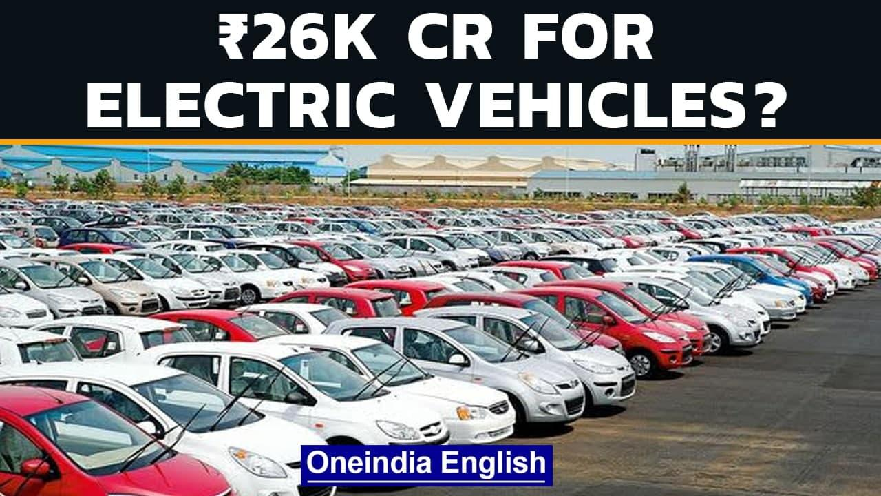 Centre clears ₹ 26,000 crore new PLI scheme for the auto sector | Electric vehicles | Oneindia News