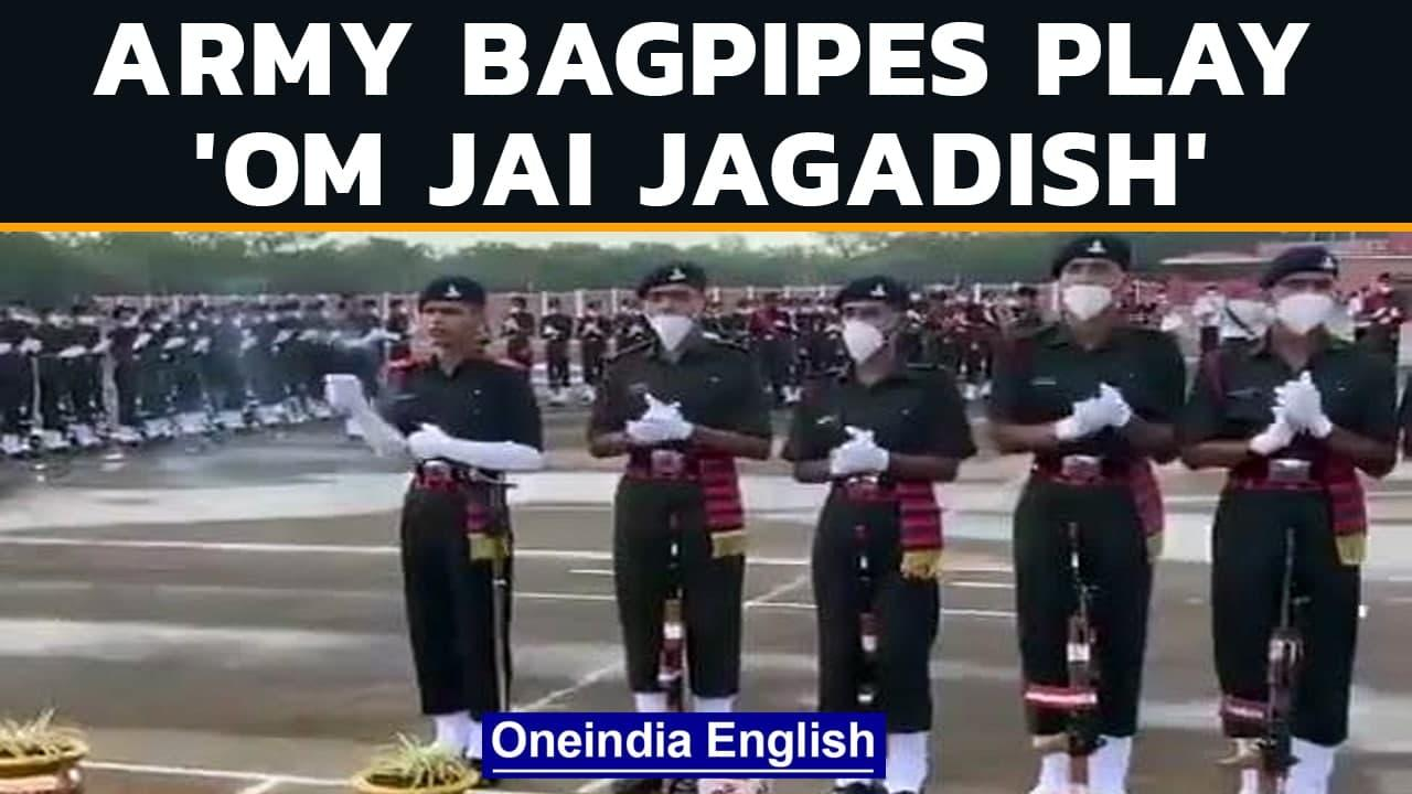 Army bagpipes play 'Om Jai Jagadish' during passing day parade | Oneindia News