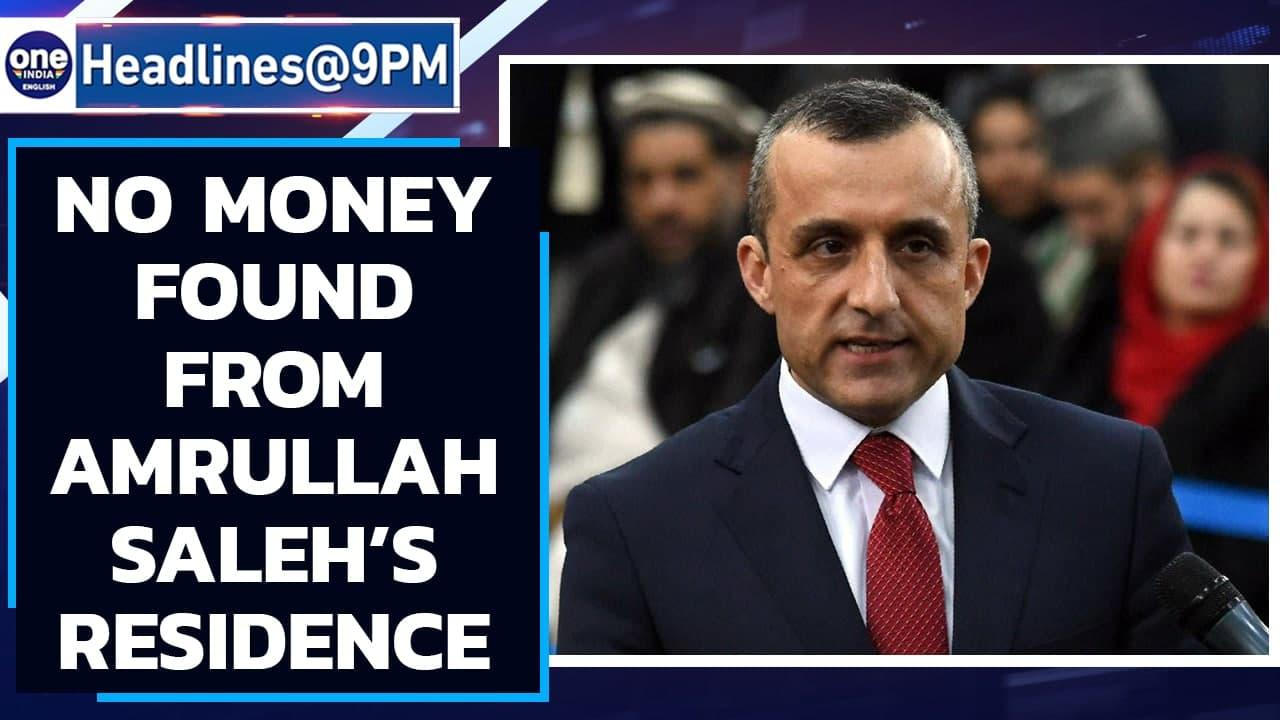 Taliban denies finding $6.5 million from Amrullah Saleh's residence | Oneindia News