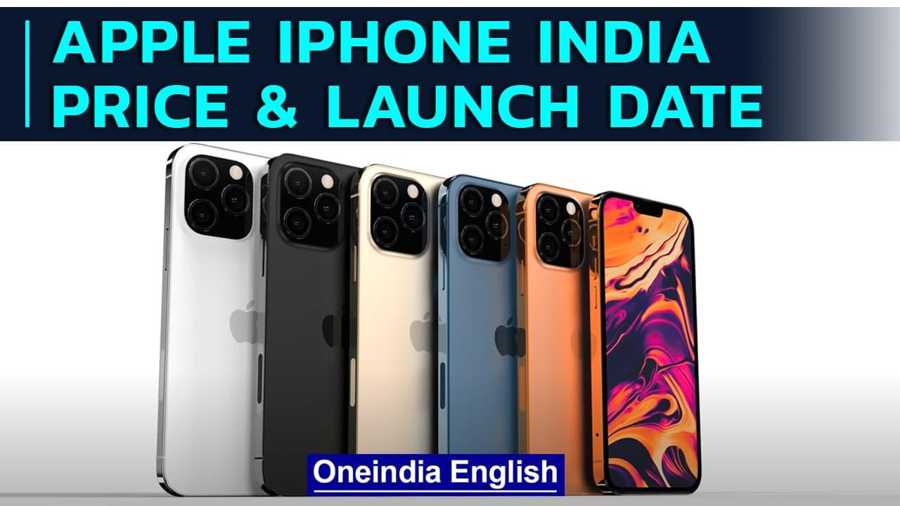 Apple launches iPhone 13 series | India launch date| Apple iPhone 13 India price | Oneindia News