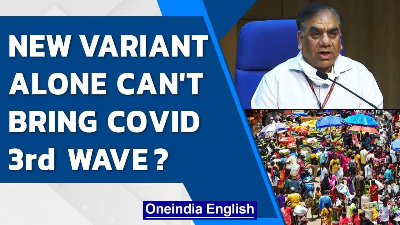 Covid-19 update: India reports 30,570 new cases and 431 deaths in the last 24 hours   Oneindia News