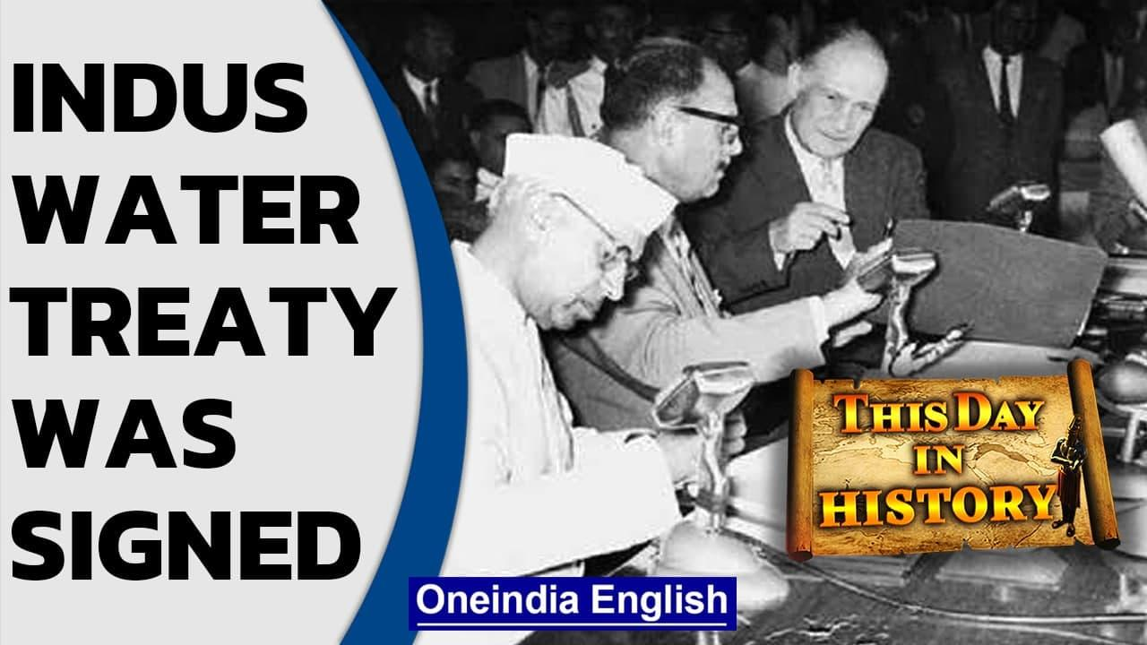 Indus water treaty was signed: Know all | September 19 in history | Oneindia News
